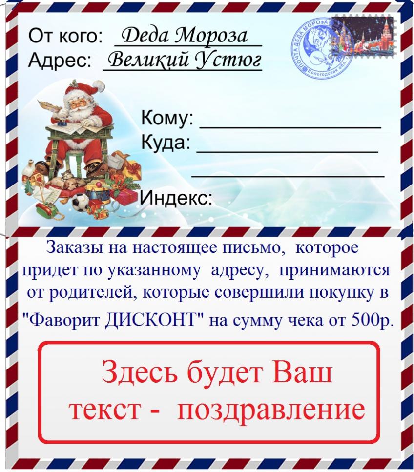 Фаворит ДИСКОНТ канцтовары